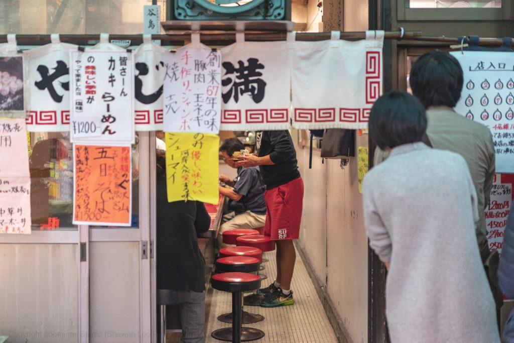 Day 2 Japan Tokyo Trip 2015
