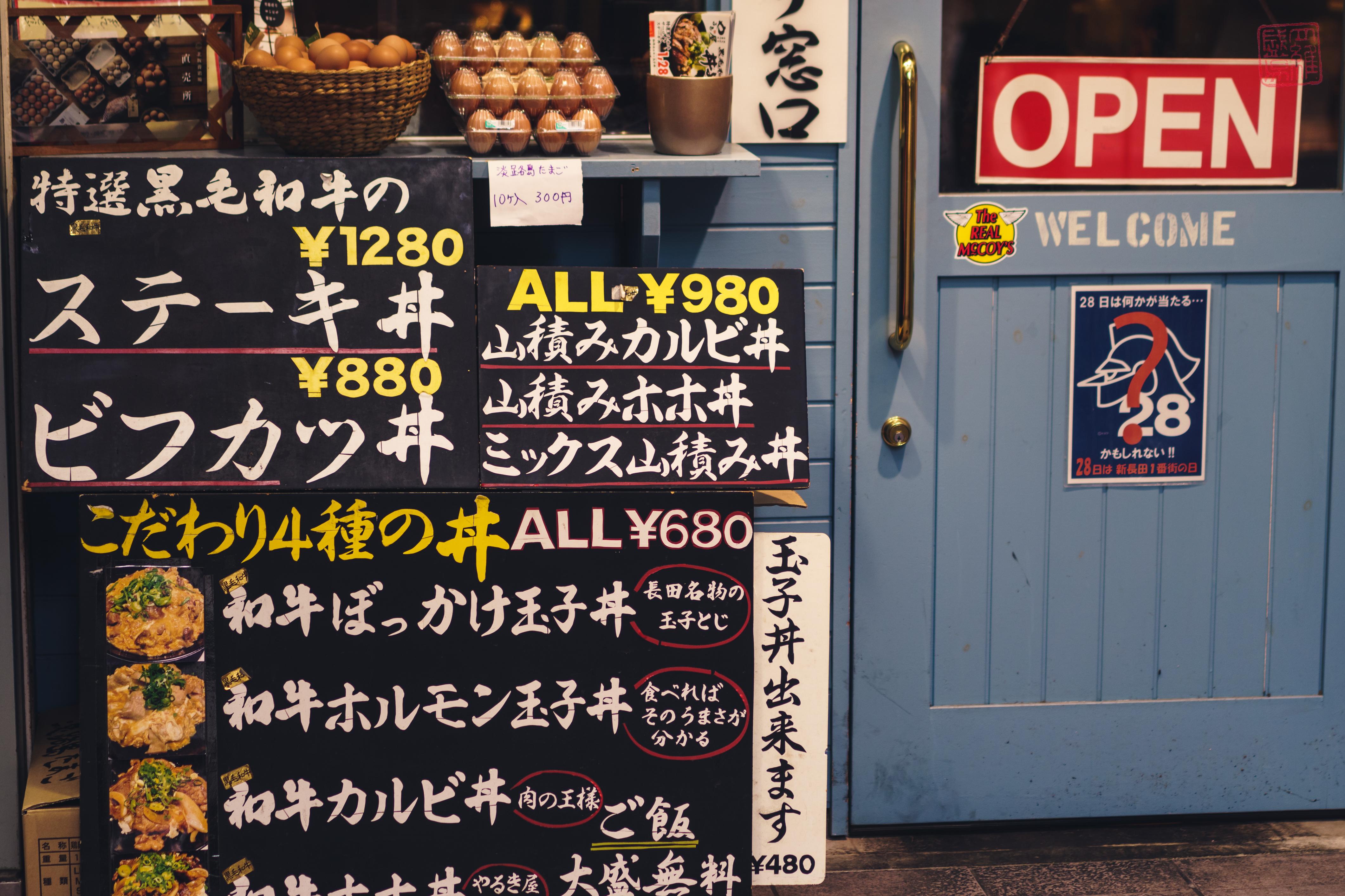 Kobe, Japan 】Kansai Trip Day 1 - Loominos Studio