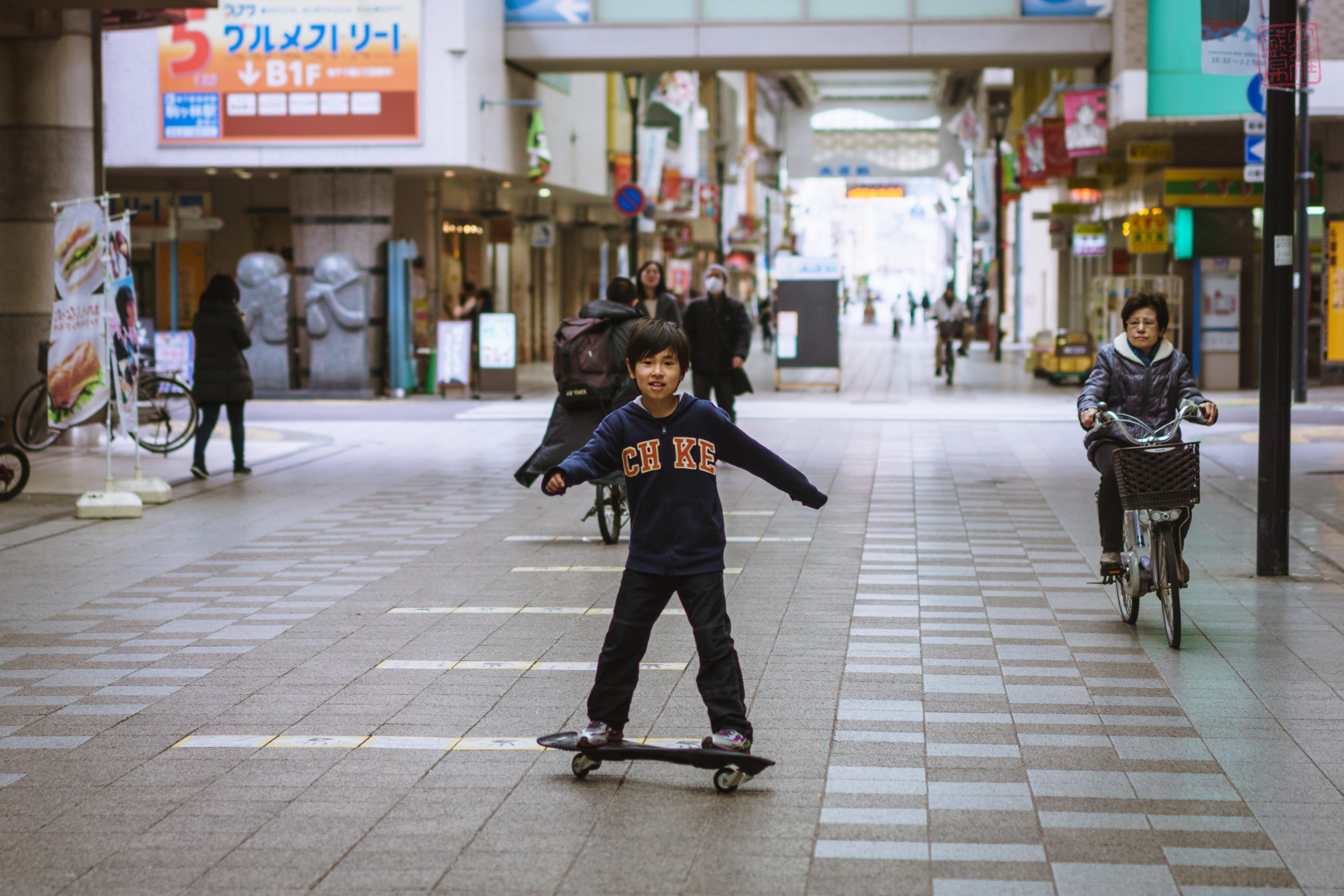 DSC00235 | Kobe Street