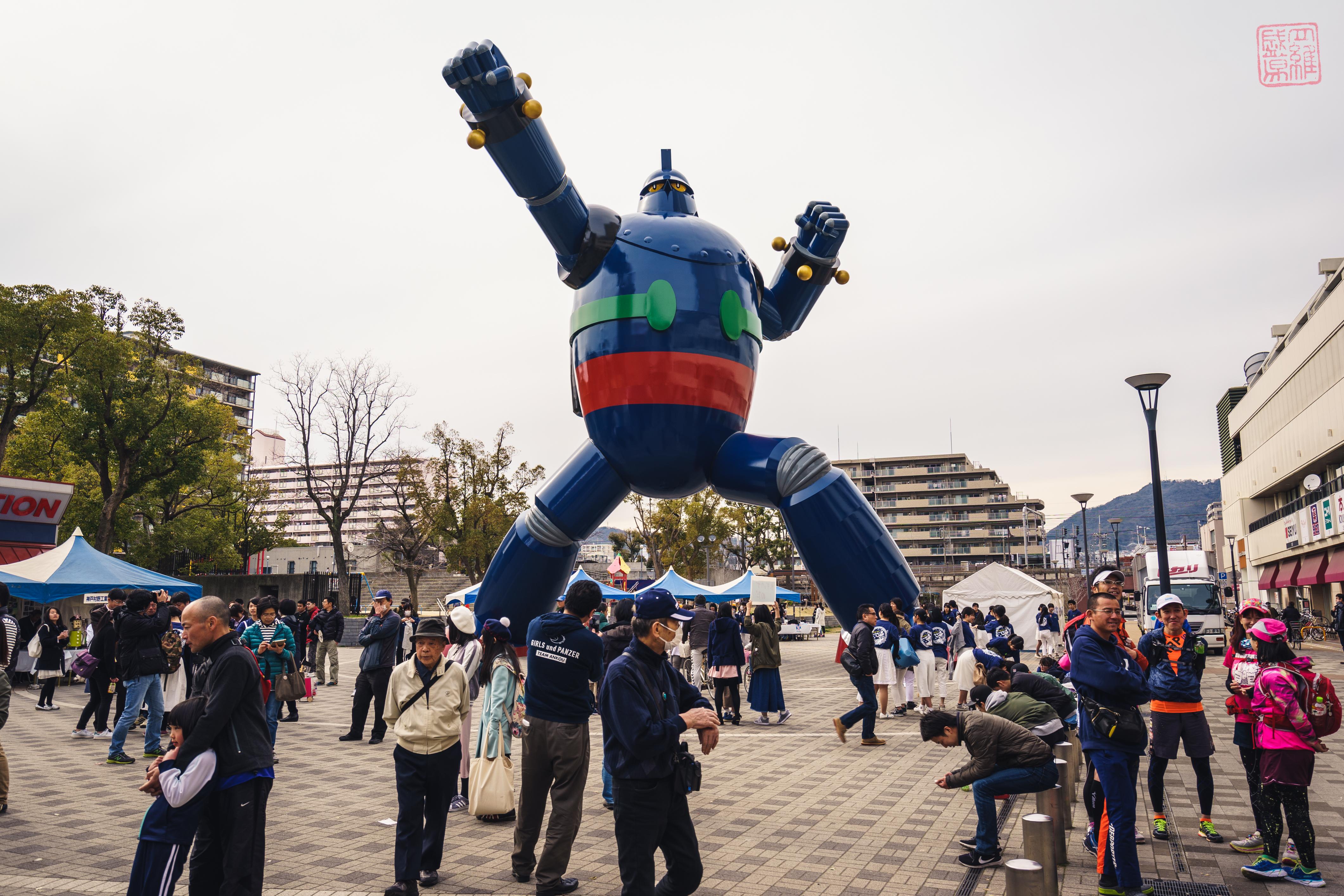 DSC5732 | Kobe Robot 28